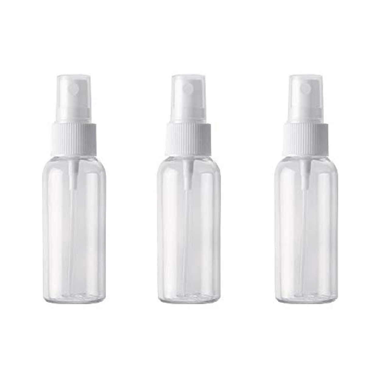 持参太鼓腹呼吸小分けボトル スプレーボトル 50ml おしゃれ 空ボトル 3本セット 環境保護の材料 PET素材 化粧水 詰替用ボトル 旅行用品
