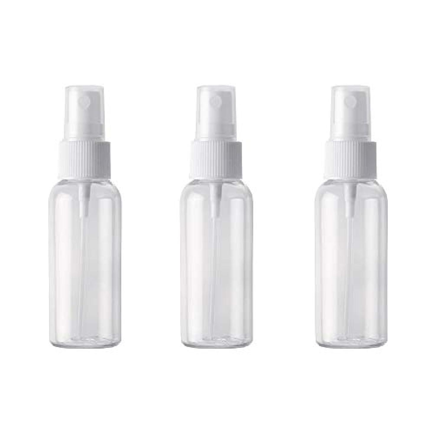 宣言するジャムはしごFlymylion 小分けボトル スプレーボトル 50ml おしゃれ 空ボトル 3本セット 環境保護の材料 PET素材 化粧水 詰替用ボトル 旅行用品