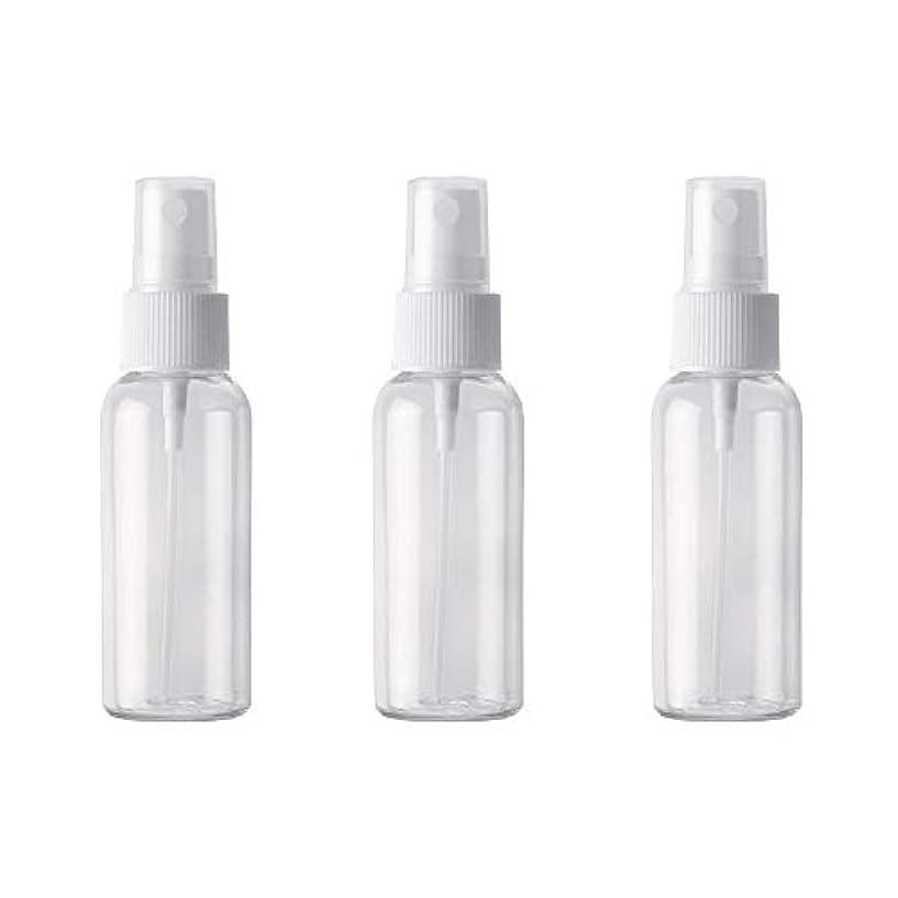 順応性休日にかけがえのない小分けボトル スプレーボトル 50ml おしゃれ 空ボトル 3本セット 環境保護の材料 PET素材 化粧水 詰替用ボトル 旅行用品