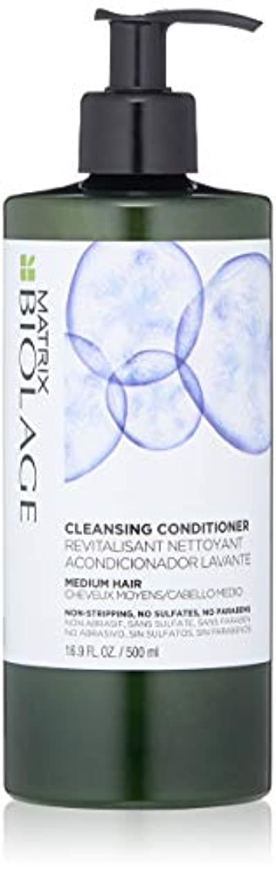 蛇行うなずくモンキーby Matrix CLEANSING CONDITIONER FOR MEDIUM HAIR 16.9 OZ by BIOLAGE