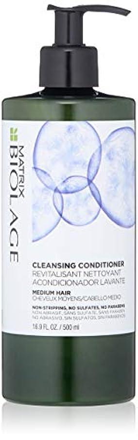 審判石鹸数by Matrix CLEANSING CONDITIONER FOR MEDIUM HAIR 16.9 OZ by BIOLAGE