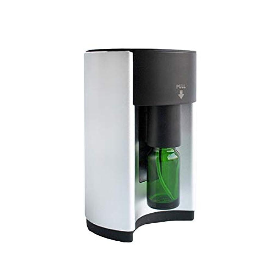 葉っぱアグネスグレイつづり広範囲適用 アロマディフューザー ネブライザー式 シルバー アロマオイル アロマグラス 人気 タイマー機能 コンパクトタイプ エッセンシャルオイル 加湿 うるおい