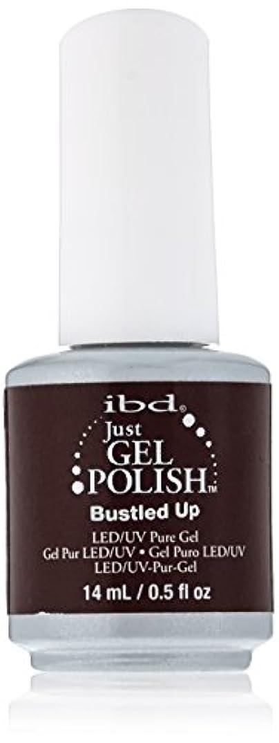 水素歯痛イヤホンibd Just Gel Nail Polish - Bustled Up - 14ml / 0.5oz