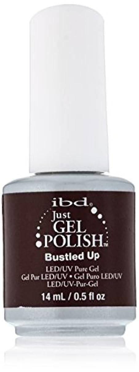 の前でワーディアンケースカプラーibd Just Gel Nail Polish - Bustled Up - 14ml / 0.5oz