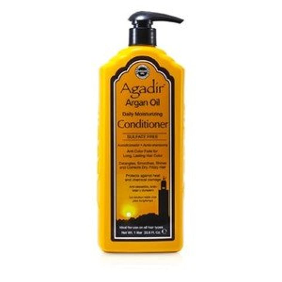 センチメンタルベンチ理容室アガディール(Agadir) デイリー モイスチャライジング コンディショナー(全ての髪質へ) 1000ml/33.8oz [並行輸入品]
