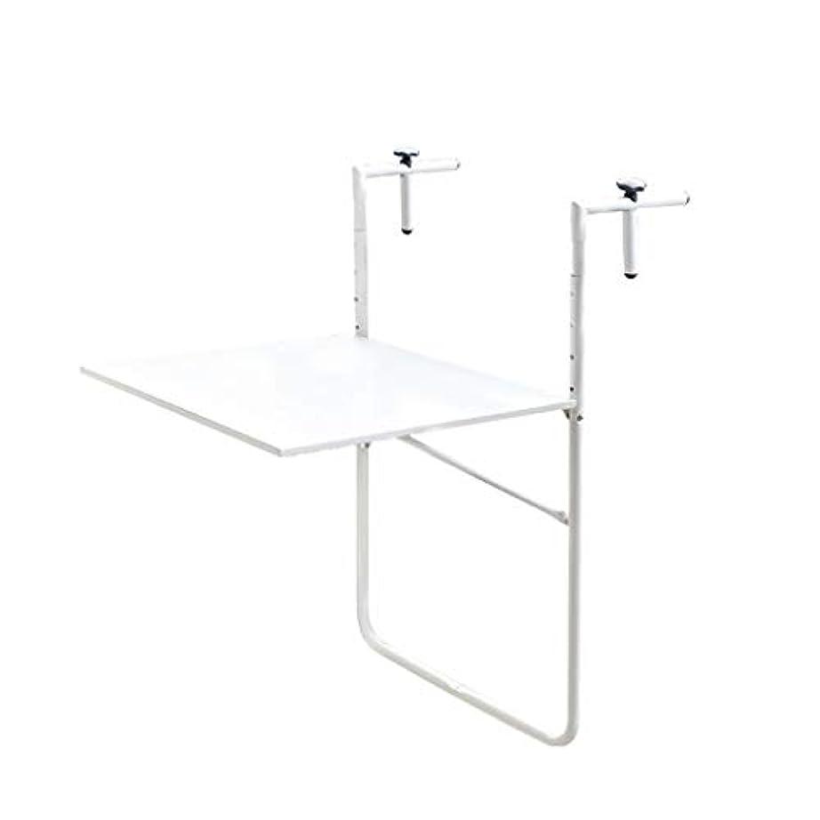 ケント十分な蜜壁式テーブル 壁掛けテーブル手すりぶら下げテーブル錬鉄製のレジャーバルコニー折りたたみ式吊りテーブル小さなバー (色 : A)