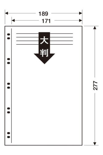SEKISEI スペアアルバム台紙 ポケット カケルアルバム XD-120LP用 大判 5枚入 AL-38