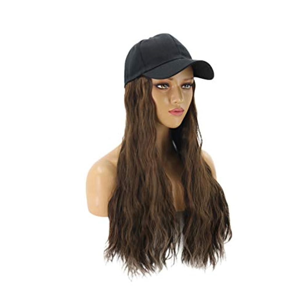 お酒幻影消化Minkissy 女性の髪のかつらキャップワンピースコーンホット髪かつら帽子ファッションキャップ付きのエレガントなヘアピース帽子とファッショナブルな髪の拡張子(ライトブラウン)