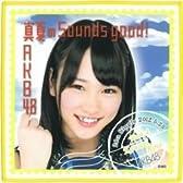 AKB48公式グッズ 真夏のSounds good !推しタオル(川栄李奈)