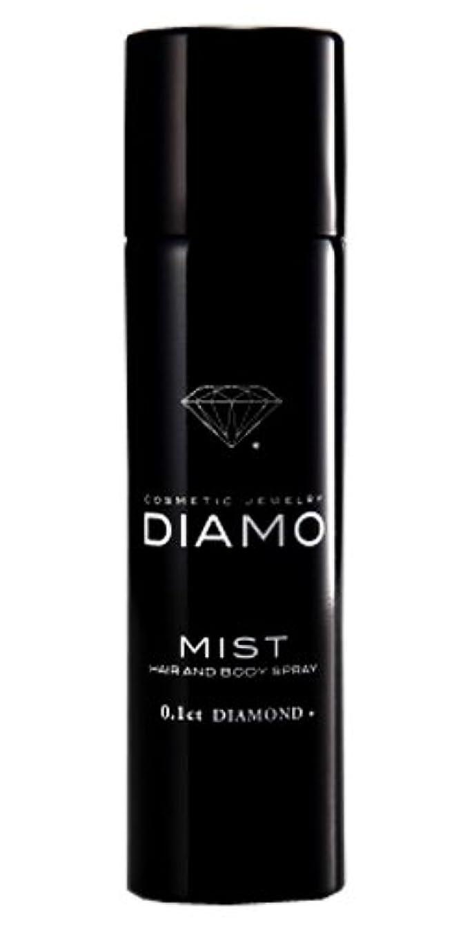 たるみ宇宙の所属DIAMO ディアモ ミスト 40ml ヘア&ボディスプレー