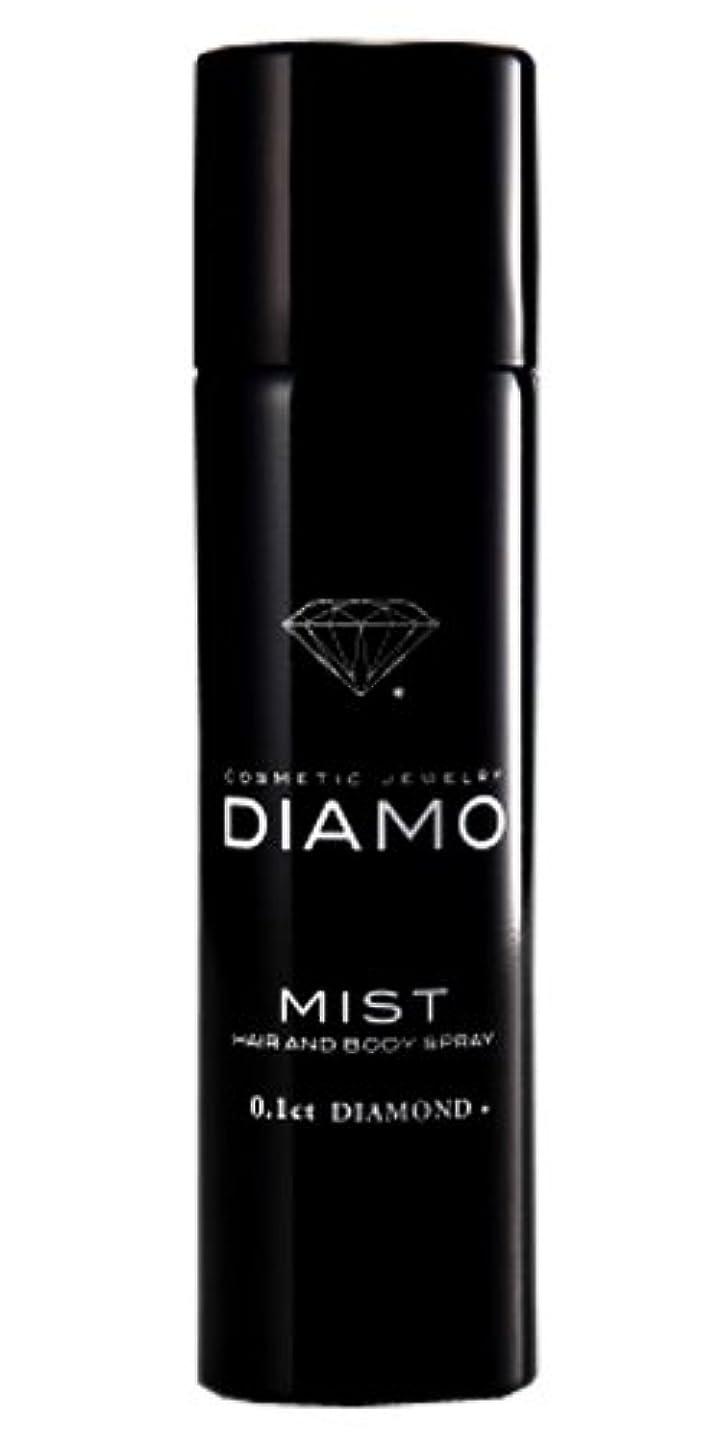 正直損なうかき混ぜるDIAMO ディアモ ミスト 40ml ヘア&ボディスプレー