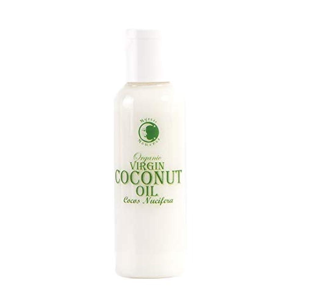 メンタリティ若者溶かすMystic Moments | Coconut Virgin Organic Carrier Oil - 250ml - 100% Pure