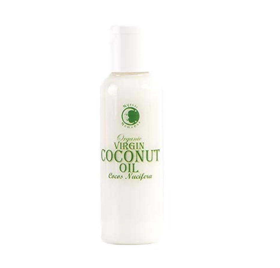 哲学博士論争的巻き取りMystic Moments | Coconut Virgin Organic Carrier Oil - 250ml - 100% Pure