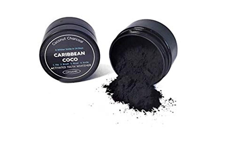 咽頭良性流体CARBON COCO(カーボンココ) チャコール トゥース ポリッシュ ビューティー [並行輸入品]