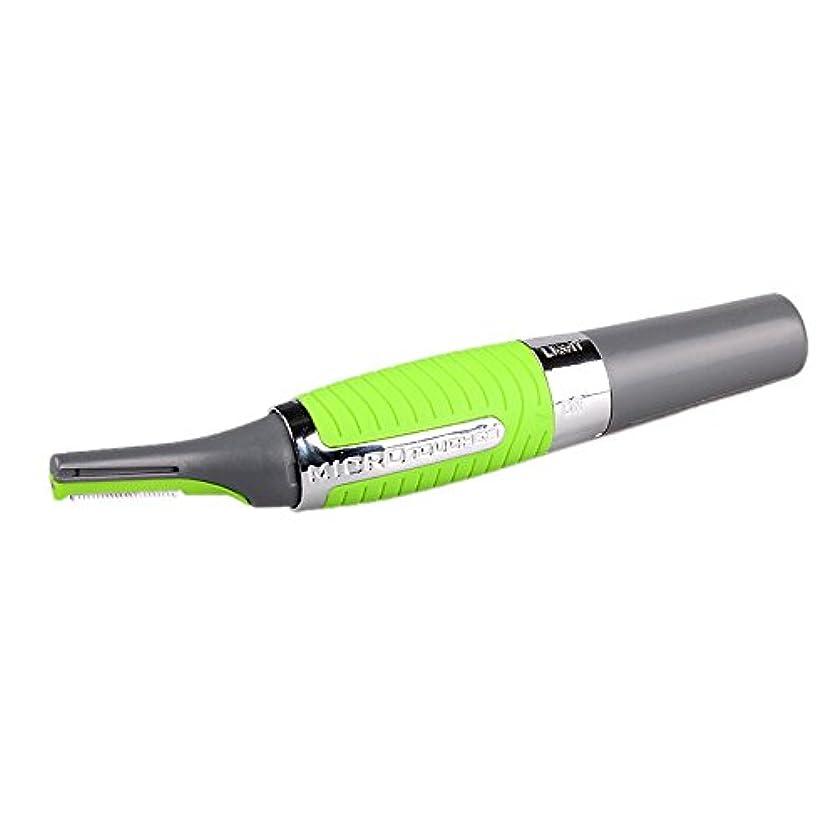 ブランド床を掃除するニッケルOFTEN 3in1鼻毛?耳毛?眉毛カッター 携帯用 電池式 メンズ シェーバー レディース 持ち運び 携帯便利