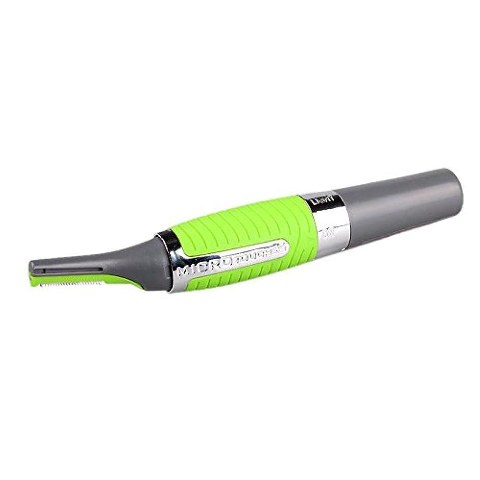 機関探検アシストOFTEN 3in1鼻毛?耳毛?眉毛カッター 携帯用 電池式 メンズ シェーバー レディース 持ち運び 携帯便利