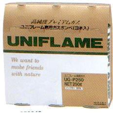 ユニフレーム(UNIFLAME) プレミアムガス(3本) 650042 HTRC 2.1