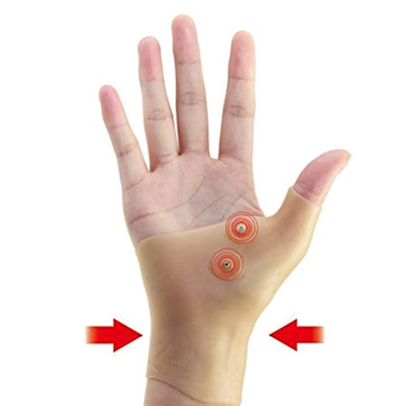 飾る慢性的優遇1 ピースシリコンゲル 磁気治療手首 ハンド 親指支持手袋関節炎圧力補正 マッサージ 痛みリリーフ 手袋 a016