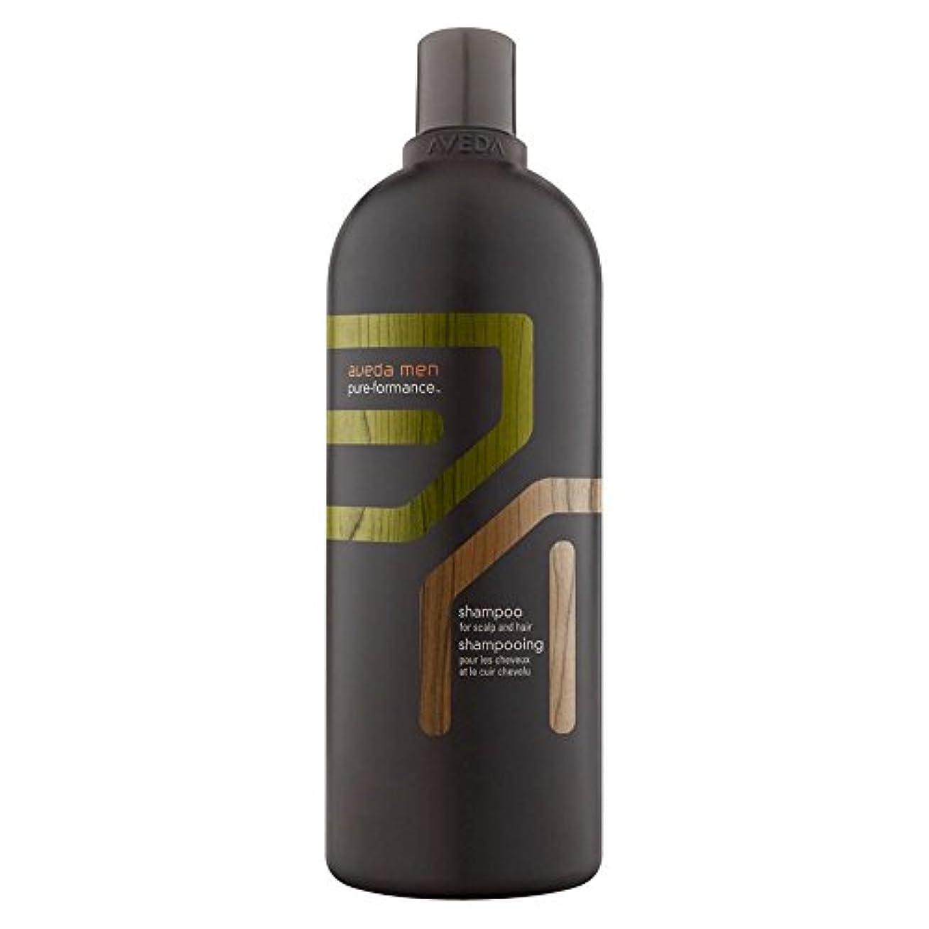 区画マラソン応用[AVEDA] アヴェダ男性の純粋な-Formanceシャンプー千ミリリットル - Aveda Men Pure-Formance Shampoo 1000ml [並行輸入品]