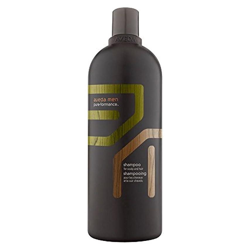 吸収剤種牧草地[AVEDA] アヴェダ男性の純粋な-Formanceシャンプー千ミリリットル - Aveda Men Pure-Formance Shampoo 1000ml [並行輸入品]