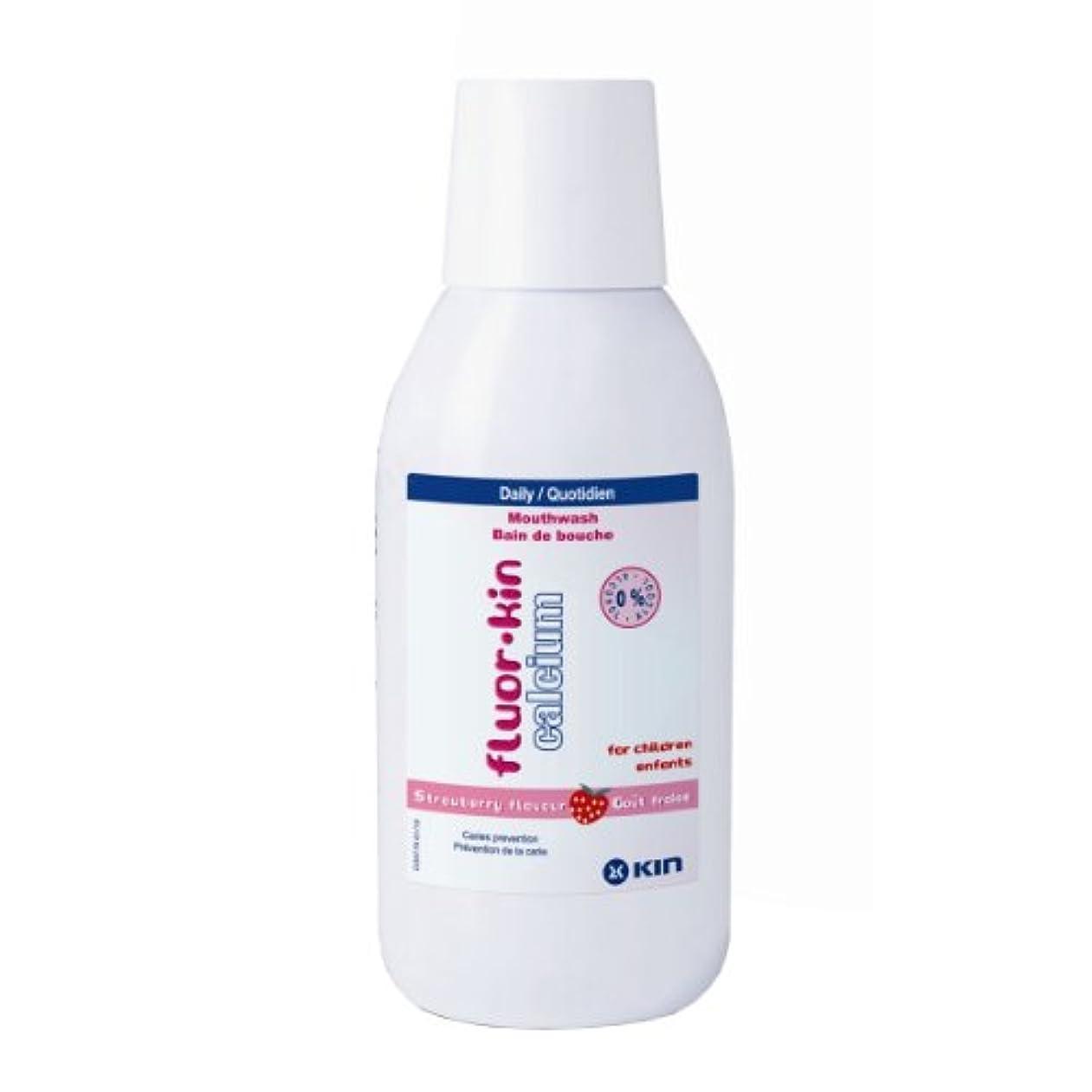部分的月曜サイズKin Fluor Kin Calcium Mouthwash Strawberry 500ml [並行輸入品]