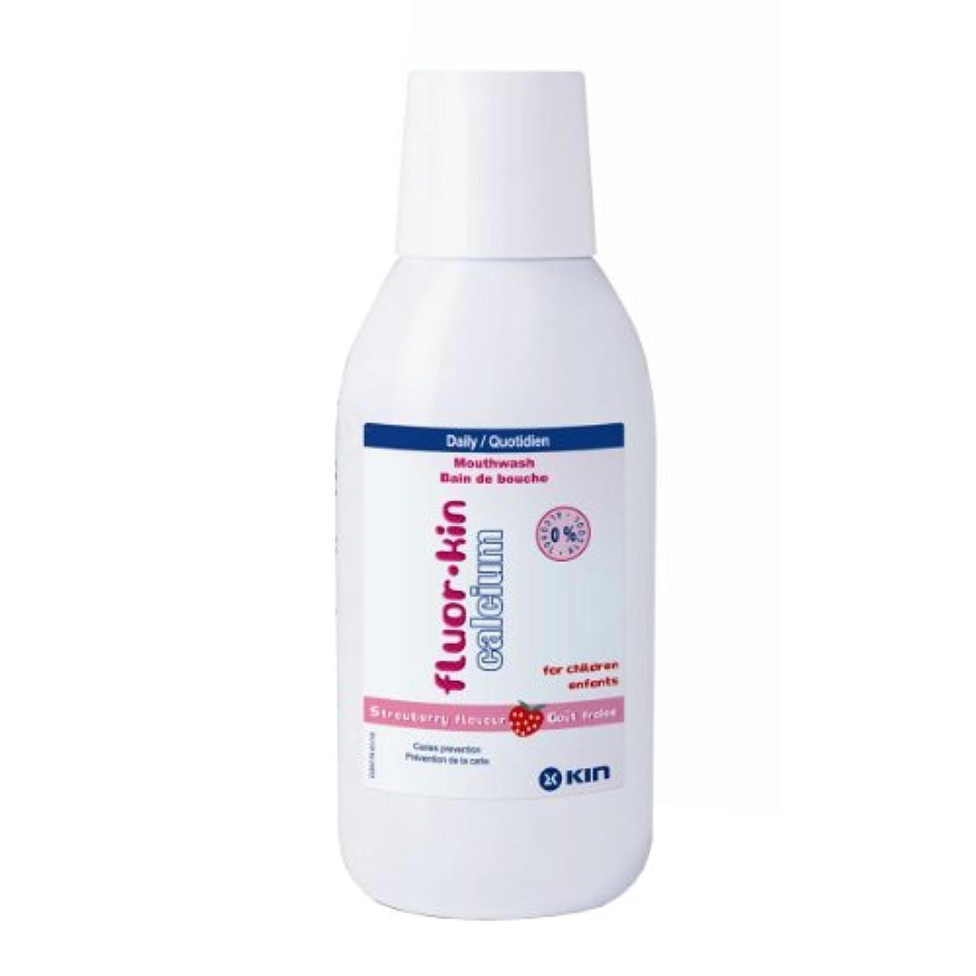 ステンレス良心早めるKin Fluor Kin Calcium Mouthwash Strawberry 500ml [並行輸入品]