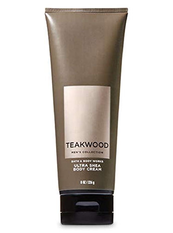 【並行輸入品】Bath & Body Works Men's Ultra Shea Body Cream in TEAKWOOD 226 g