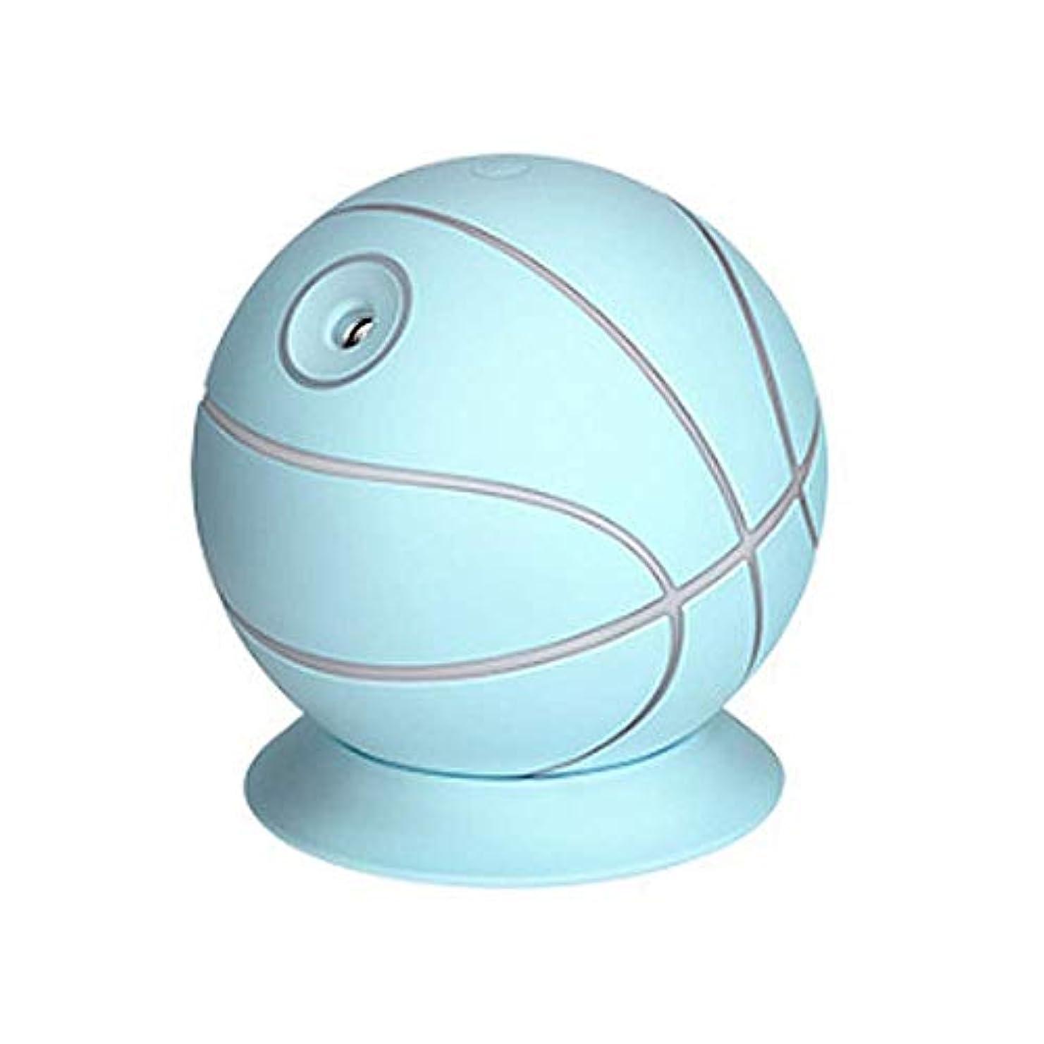 無能騒規制するYalztc-zyq16 Usb空気加湿器フェイシャル水分補給器具車大容量スプレーエアコン寝室オフィスデスクトップポータブル小型アロマセラピーエッセンシャルオイル水分補給 (Color : Blue)