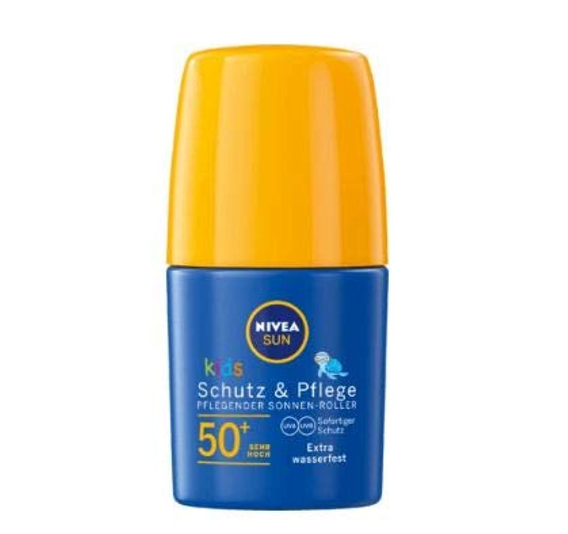 粘性の者一掃するニベア Nivea Sun 日焼け止め ロールオン 子供用 50ml SPF50+ [並行輸入品]