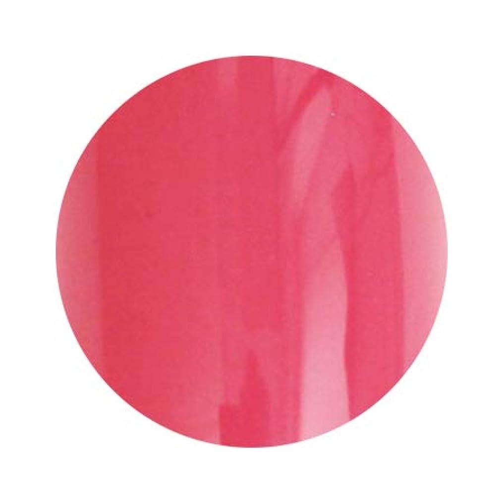 夜間ポップ理容師LUCU GEL ルクジェル カラー REM06 コーラルレッド 3.5g
