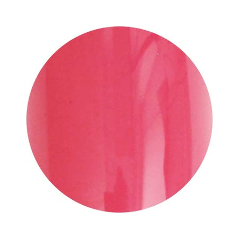 思い出す現れるセンチメートルLUCU GEL ルクジェル カラー REM06 コーラルレッド 3.5g