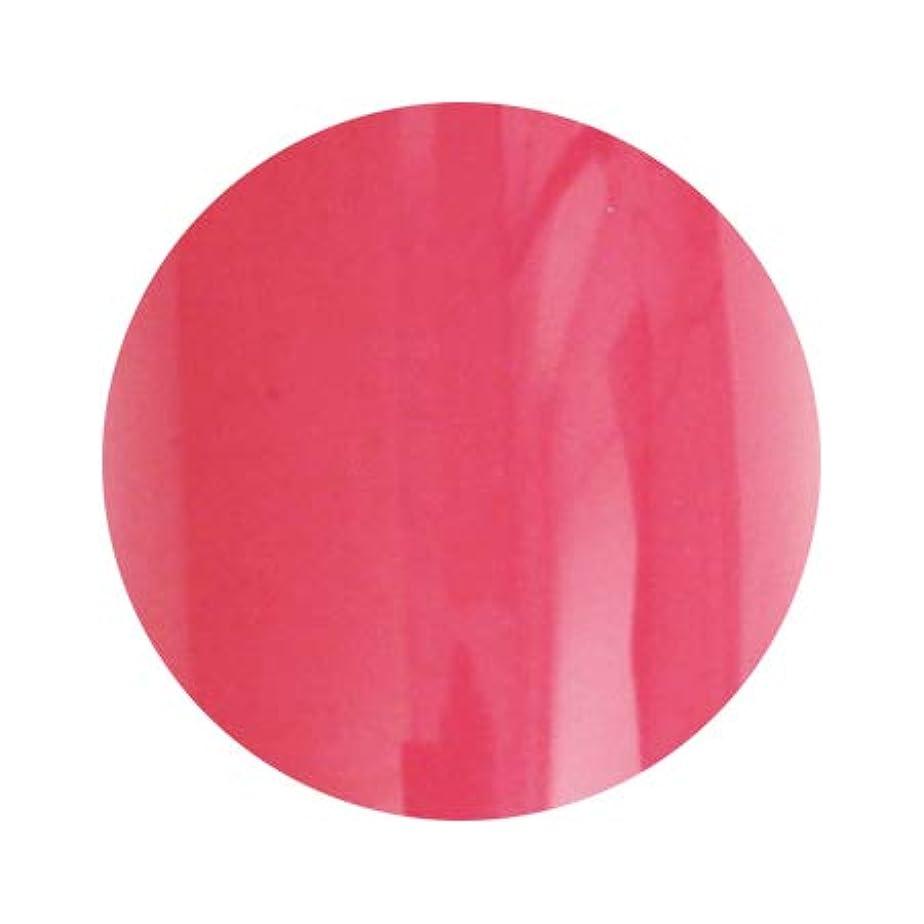 ガウンクリスチャン器官LUCU GEL ルクジェル カラー REM06 コーラルレッド 3.5g