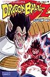ドラゴンボールZサイヤ人編 巻5―TV版アニメコミックス (ジャンプコミックス)
