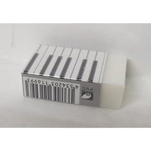 ナカノ レッスン消しゴム 鍵盤 ER-12/KB