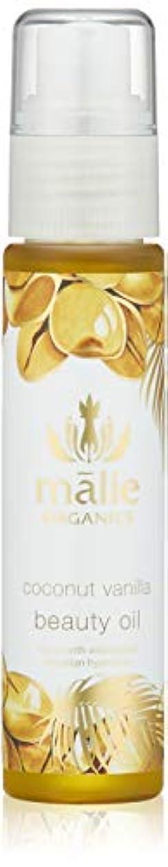 詐欺うまれた自然Malie Organics(マリエオーガニクス) ビューティーオイル ココナッツバニラ 75ml