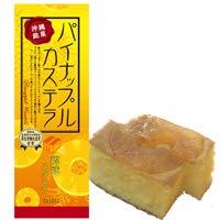沖縄農園 パイナップルカステラ330g×2箱