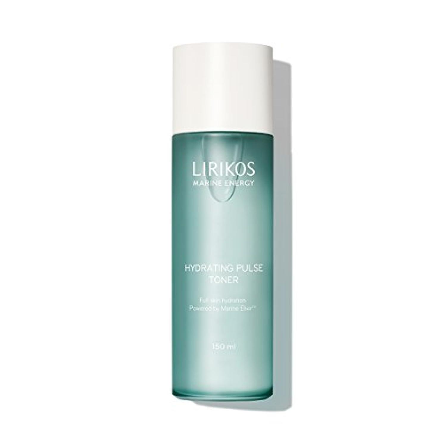 リリコス(LIRIKOS) マリンエナジー ハイドレーティング パルス 化粧水 150ml [並行輸入品]