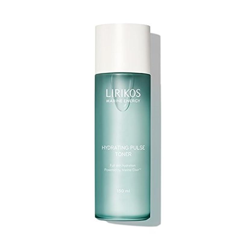 安価なエントリ風が強いリリコス(LIRIKOS) マリンエナジー ハイドレーティング パルス 化粧水 150ml [並行輸入品]