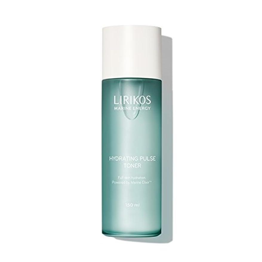 成熟したビートモンスターリリコス(LIRIKOS) マリンエナジー ハイドレーティング パルス 化粧水 150ml [並行輸入品]