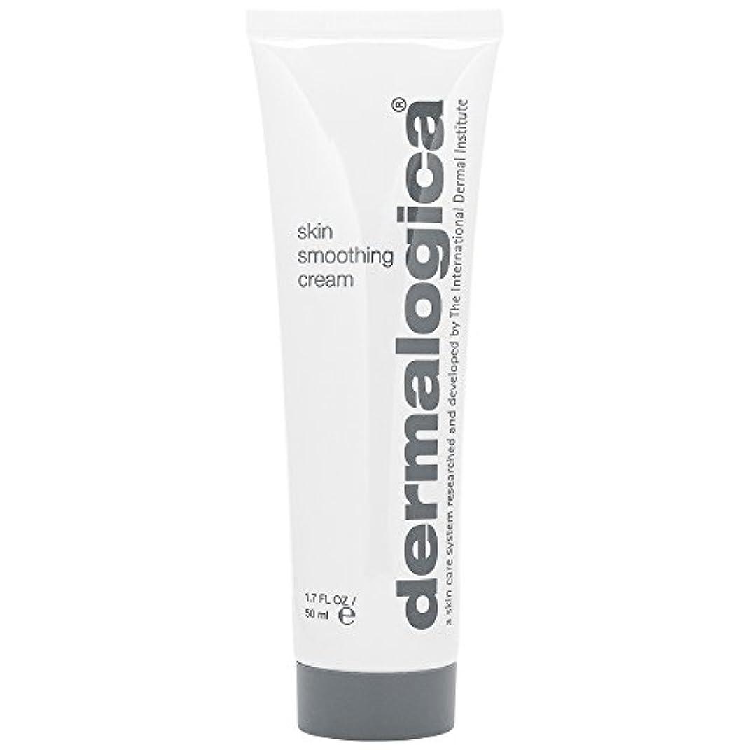毒液アクション割り当てますダーマロジカスキンスムージングクリーム50ミリリットル (Dermalogica) - Dermalogica Skin Smoothing Cream 50ml [並行輸入品]