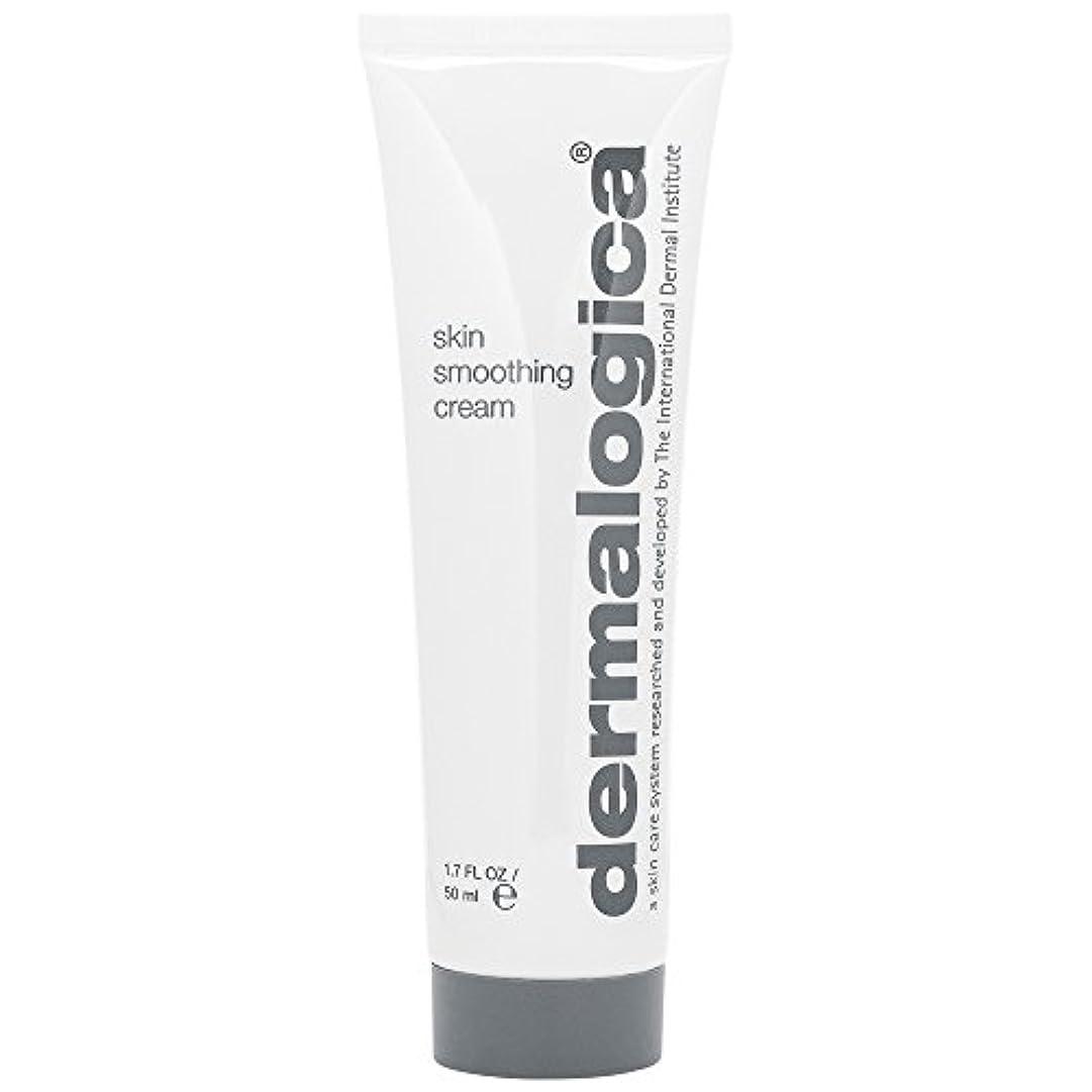 インフルエンザホイッスル解釈的ダーマロジカスキンスムージングクリーム50ミリリットル (Dermalogica) - Dermalogica Skin Smoothing Cream 50ml [並行輸入品]