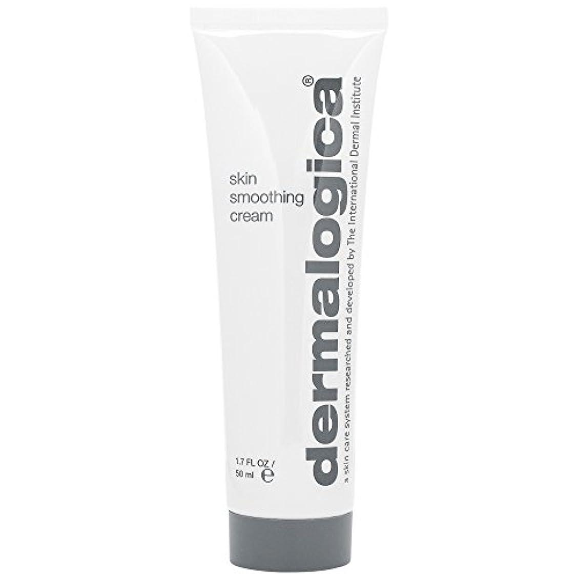 インシデント経由でソーシャルダーマロジカスキンスムージングクリーム50ミリリットル (Dermalogica) - Dermalogica Skin Smoothing Cream 50ml [並行輸入品]