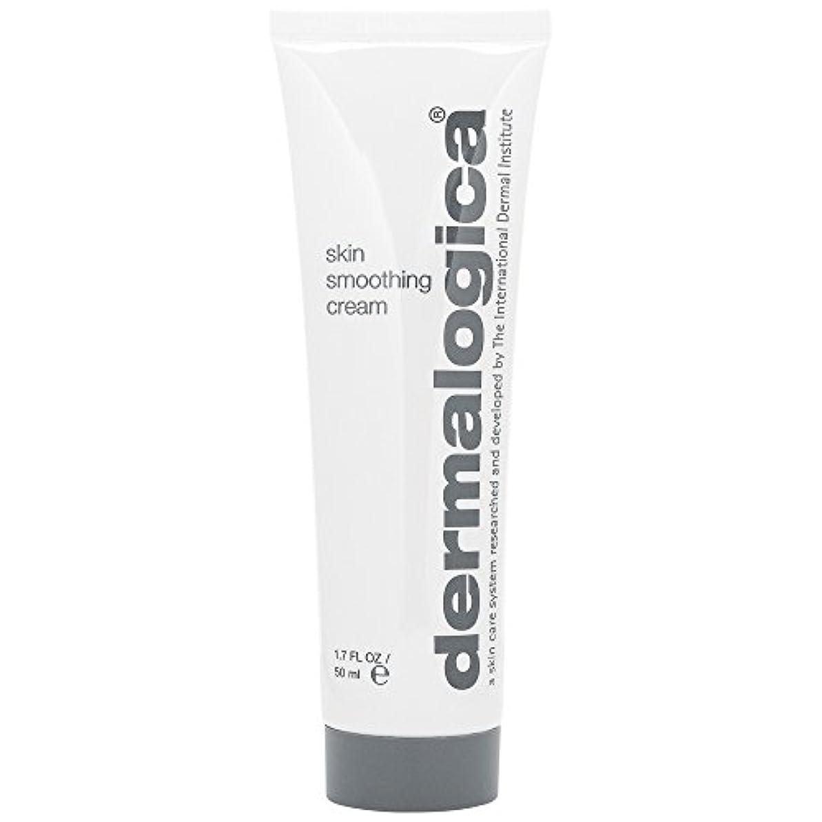 赤人形ペチコートダーマロジカスキンスムージングクリーム50ミリリットル (Dermalogica) (x2) - Dermalogica Skin Smoothing Cream 50ml (Pack of 2) [並行輸入品]