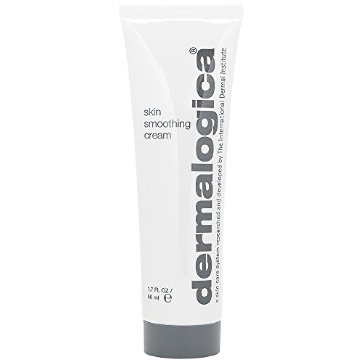 粘土一緒に時間厳守ダーマロジカスキンスムージングクリーム50ミリリットル (Dermalogica) - Dermalogica Skin Smoothing Cream 50ml [並行輸入品]
