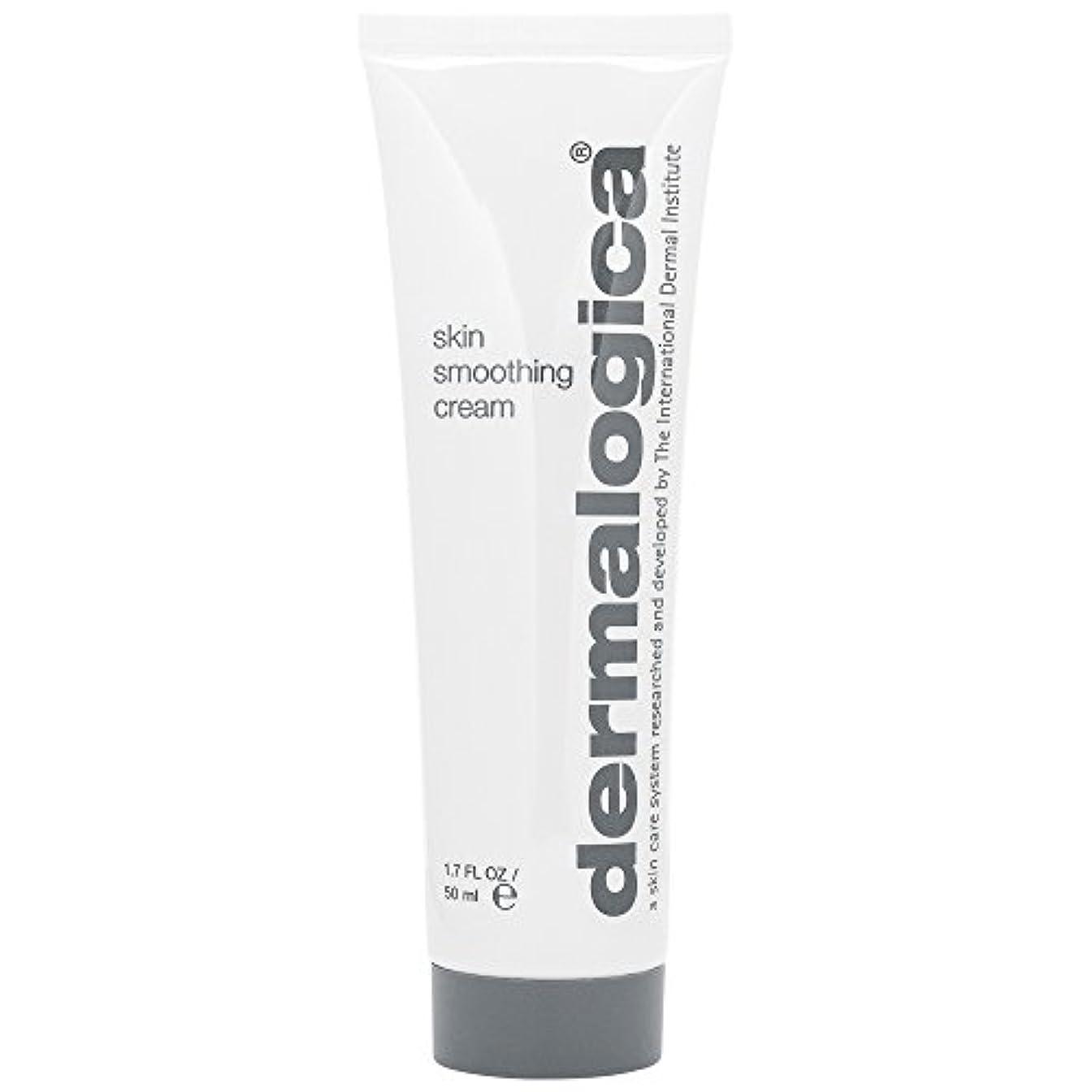 あたたかい美しいエリートダーマロジカスキンスムージングクリーム50ミリリットル (Dermalogica) (x2) - Dermalogica Skin Smoothing Cream 50ml (Pack of 2) [並行輸入品]