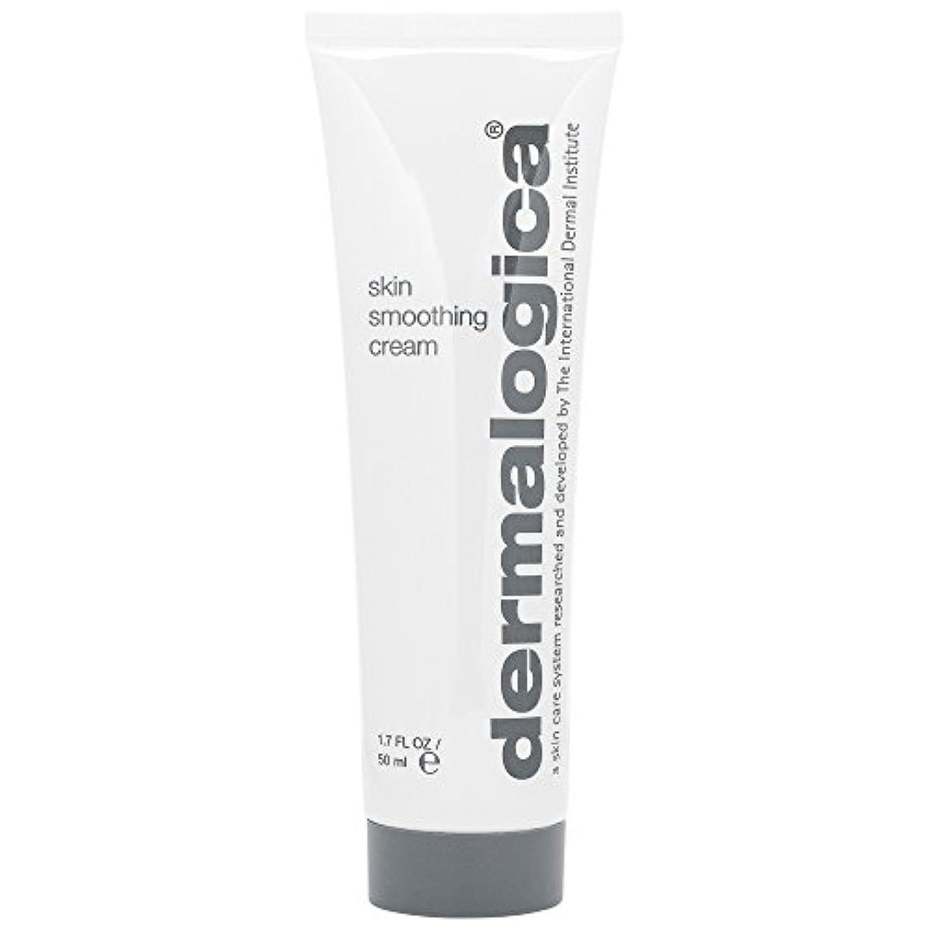 ごめんなさい期間豊かなダーマロジカスキンスムージングクリーム50ミリリットル (Dermalogica) (x2) - Dermalogica Skin Smoothing Cream 50ml (Pack of 2) [並行輸入品]