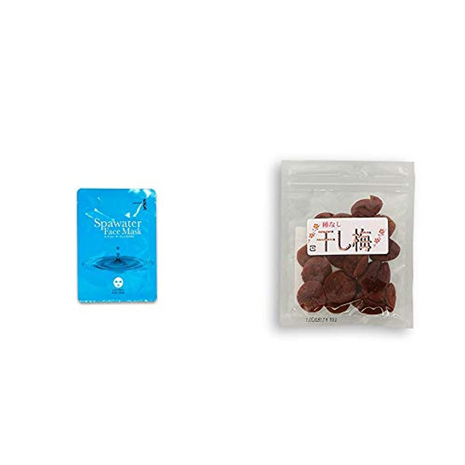 薬を飲むコーンウォールハグ[2点セット] ひのき炭黒泉 スパウォーターフェイスマスク(18ml×3枚入)?種なし干し梅(90g)