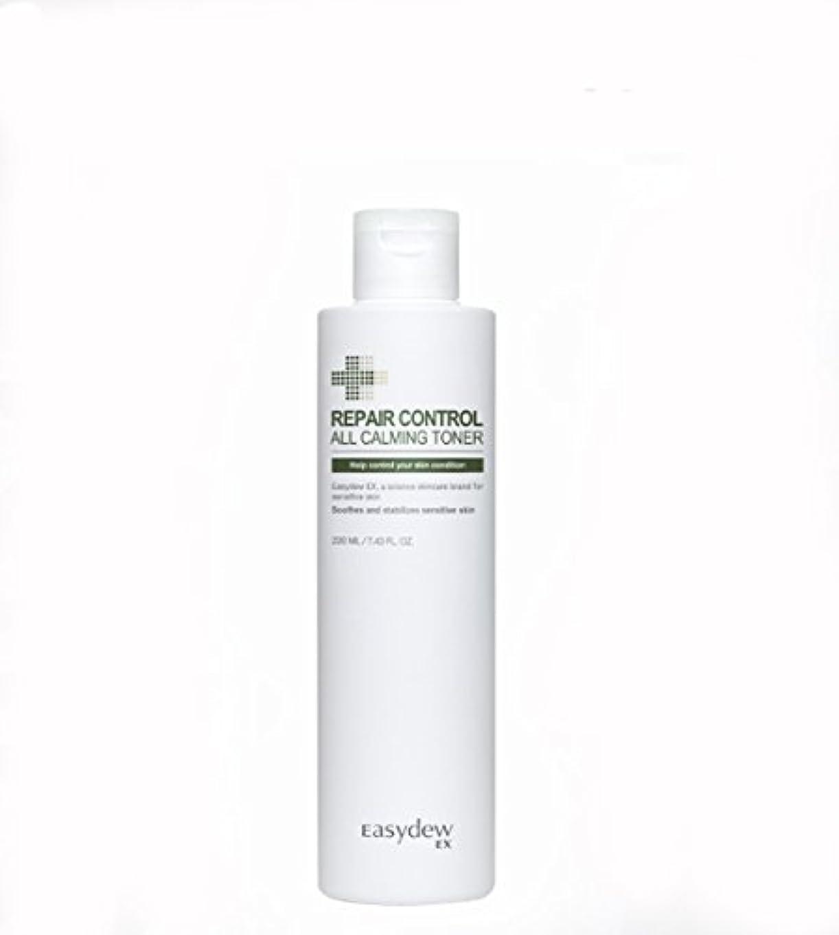 [EASYDEW ] EASY DEW EX オールカーミングエッセンシャルトナーEASY DEW EX- ALL CALMING ESSENTIAL TONER 韓国の有名皮膚科化粧品 210ml [海外直送品]