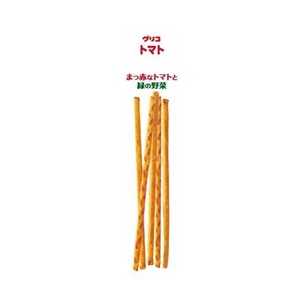 江崎グリコ トマトプリッツ<9袋> 134gの紹介画像5