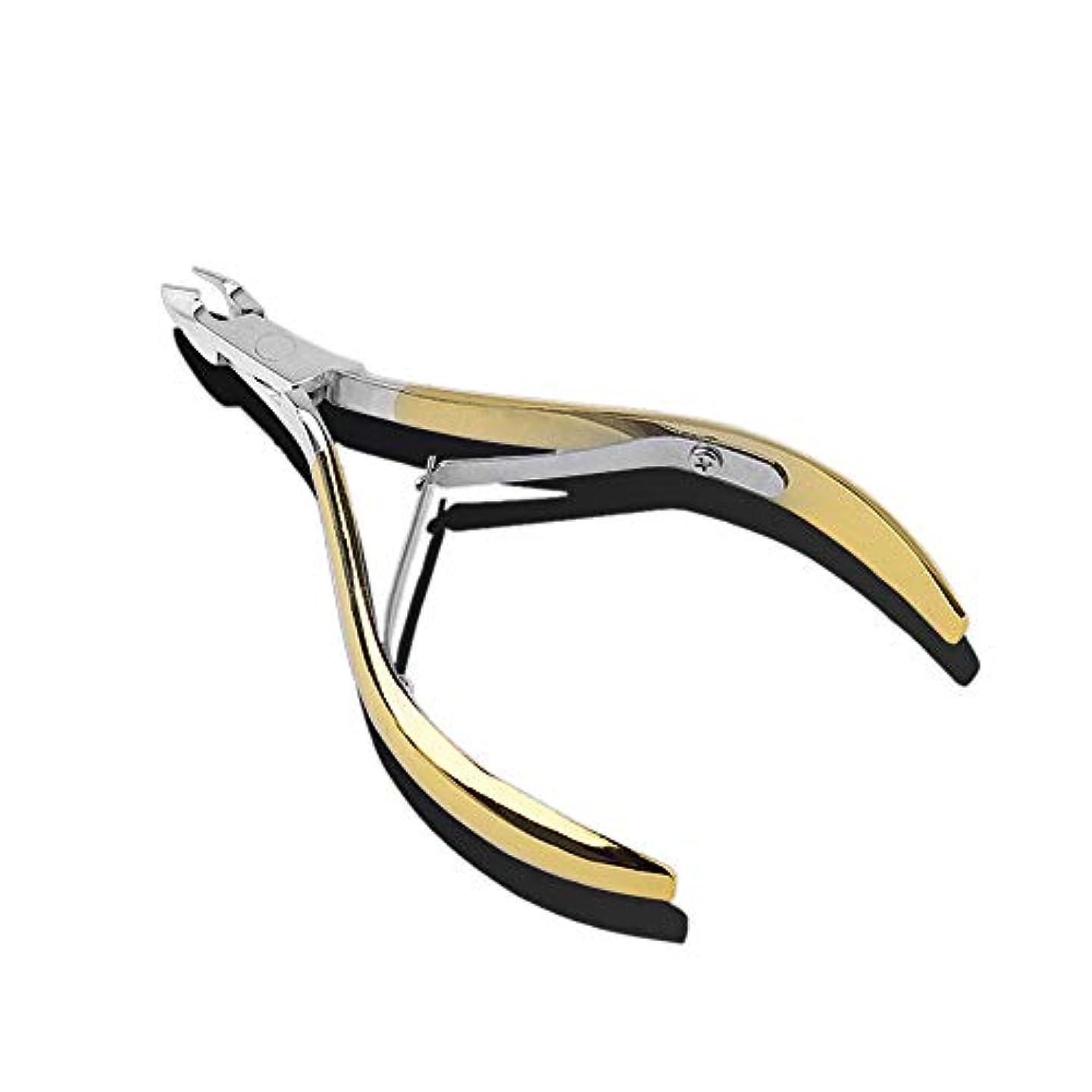 マイコン学生是正するニッパー型爪切りステンレス鋼 爪切り ニッパーツメキリ最適 お年寄り 高齢者 医療 介護 あしまき、ゴールド